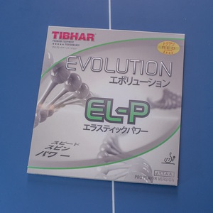 EVOLUTION EL-P (2.1)