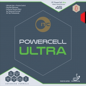 POWERCELL ULTRA 45 (2.1)